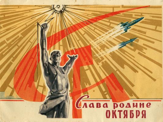 Marxist Group
