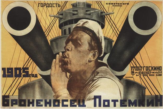 Marxist Film Series