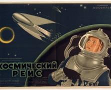 Mars in Russian SF